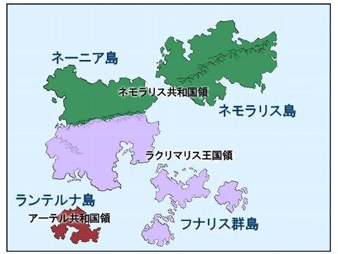 ラキュス湖南の島々の地図 印暦2191年