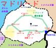 マドリード地図