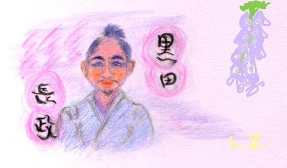 黒田長政(修正バージョン)