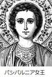 千年巫女の代理人 バシバルニア女王