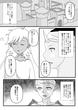 インプに転生【第三話】-03