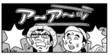 日本お仕事本文挿絵09