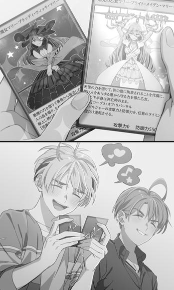 ヒトくちB&C 八話2