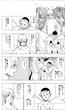 インプに転生【第一話】-10