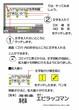 コミック工房電子文具活用術23