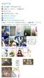 31回文フリ東京webカタログ