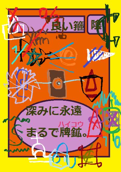 <蝋浄の摆>VS クルセイダー( ) オ