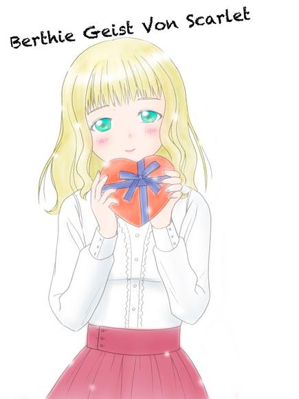 バレンタインベルチェ