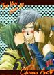 【the Kiss xxx !!!】時の軌跡キスイラ