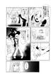 ダブルソウルズ ~純真少女⇔ドS狩人 1-12