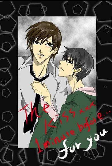 【the Kiss xxx!!!】猫乃様に捧ぐ…