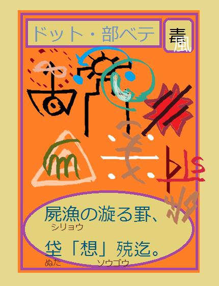 <蝋浄の摆>VS クルセイダー( ) ウ