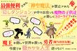 最強便利スキル『神聖魔法』を禁止された俺! 表紙