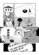 インプに転生【第六話】-01(修正)