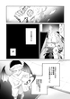 インプに転生【第二話】-15