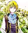 アレクシス王子