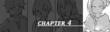 「不浄のアルバ」4章挿絵
