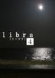 libra[リーブラ]第四部表紙