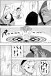 インプに転生【第一話】-02