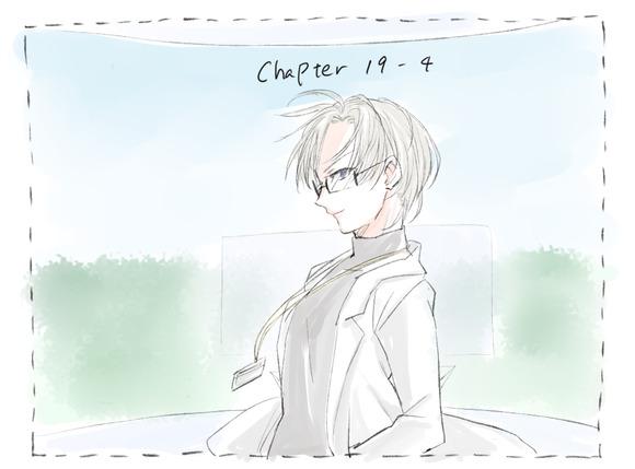 chapter19-5記載あらすじ