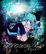 海神の歌姫 挿絵