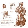 【コラボ侍】虎ひげ
