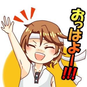 【英学スタンプ】ヨーコちゃん