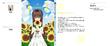 C94夏コミ オリジナル本