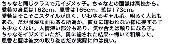 「時き継幻想 フララジカ」挿絵5節2-2