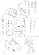 プードル女子物語23