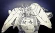 ご当地戦機 イバラギア ハングラビオン フォームイメージ