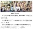 千年巫女の代理人 劇の大団円