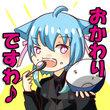 【英学スタンプ】キサラちゃん
