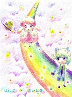 【線×色Ⅱ】うさぎサボテン様の線画
