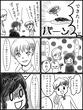バレンタイン漫画③