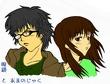 靖貴少年と恵麻少女