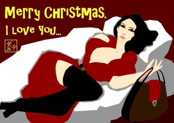 Merry Christmas, i love you...