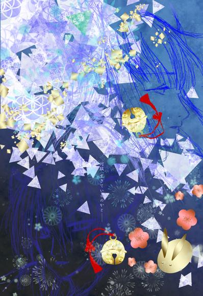 「霜夜の燐光」イメージボード的な。