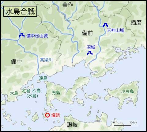 水島合戦図