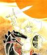 ジュナと竜の戦士 1