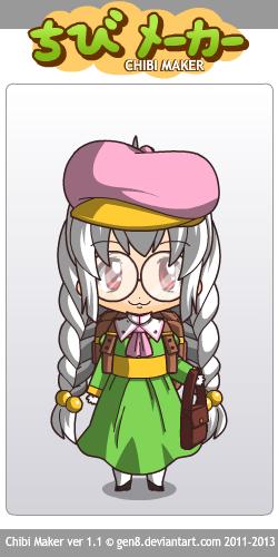 マニュフェルノ(ググレとのデートver.)