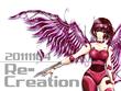 Re-Creation【P】