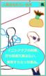 け - 風・、__