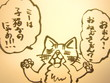 源九郎 おねえさん