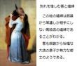 千年巫女の代理人 高級娼婦と客