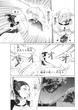 輪廻の巫女31