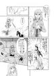 ダブルソウルズ ~純真少女⇔ドS狩人~ 1-31