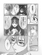 ヒトくちSFi マリー11