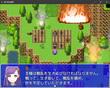 RPG画面