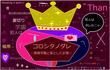 コロシタノダレ ~黒猫学園と落とした記憶~ (挿絵2)